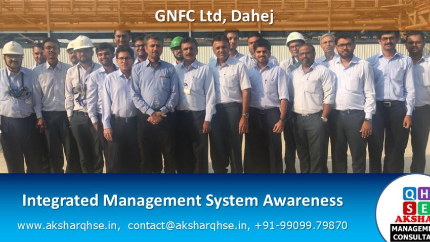GNFC-DHJ-IMS (2)