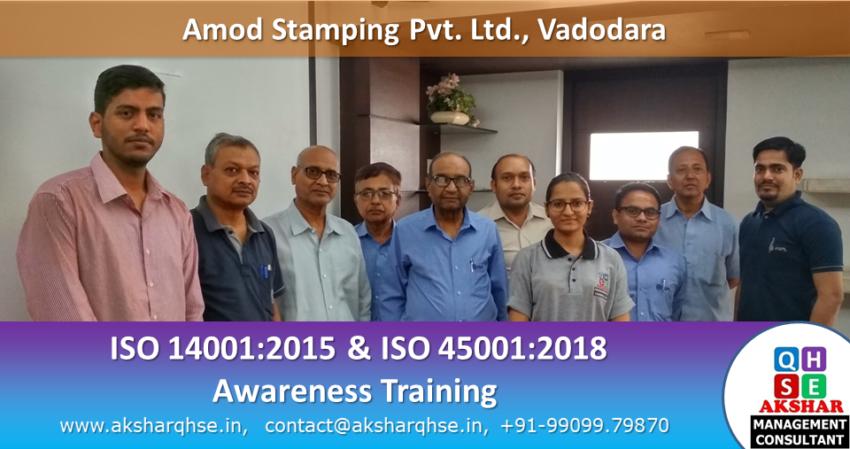 Amod Stampings Pvt. Ltd