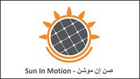SUN IN MOTION